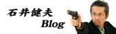 �Έ䌒�vBlog